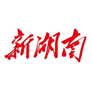 """新湖南------""""科技+電商""""為農產品賦能 助力鄉村振興"""