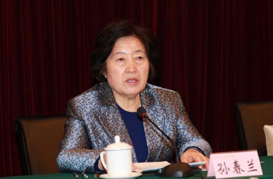 我院院长李三福赴京参加中华职业