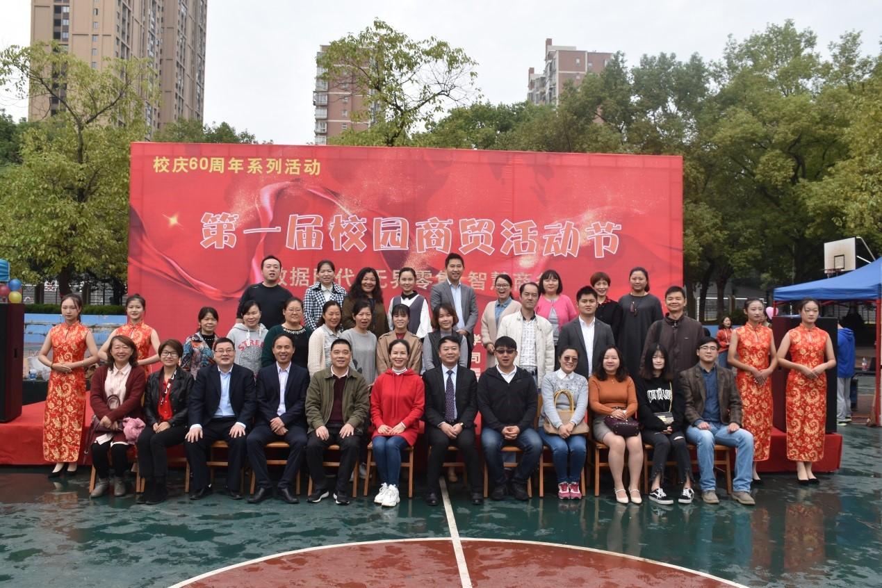 2018年湖南科技职业学院  商学院首届校园商贸活动节隆重召开