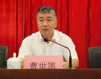 学校召开第二次党代会 李三福当选为党委书记