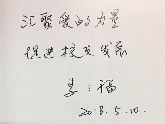 璇存��: 寰�淇″�剧��_20180522085842