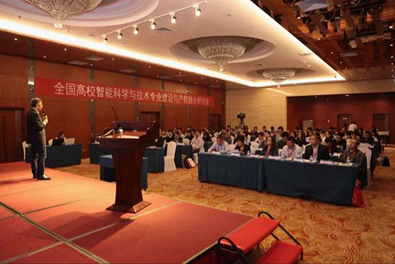 黎晓明副校长带队赴京开展人工智能专业群建设调研