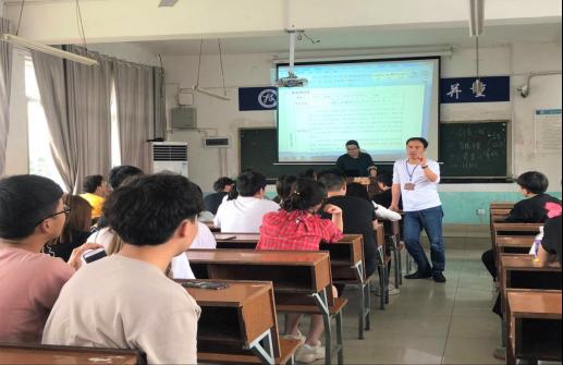 赛前热身:我院开展2018年湖南省黄炎培职业教育奖创业规划大赛的