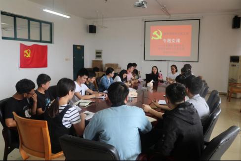 软件学院开展学生党支部五月主题党日学习活动