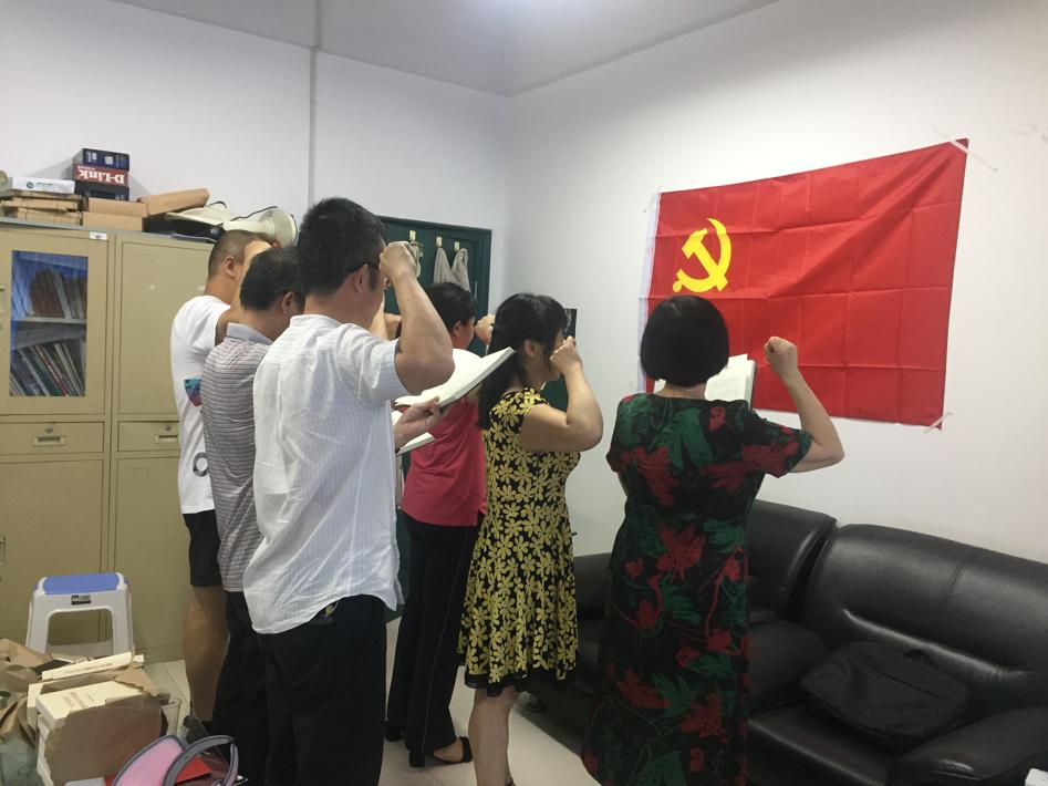 机关第二党总支思政课支部开展6月份主题党日活动