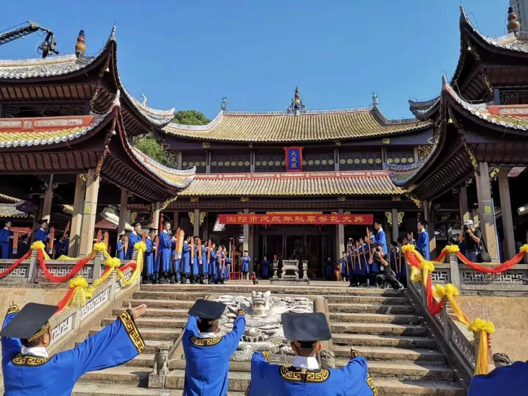 浏阳举办祭孔大典 纪念孔子诞辰2569周年