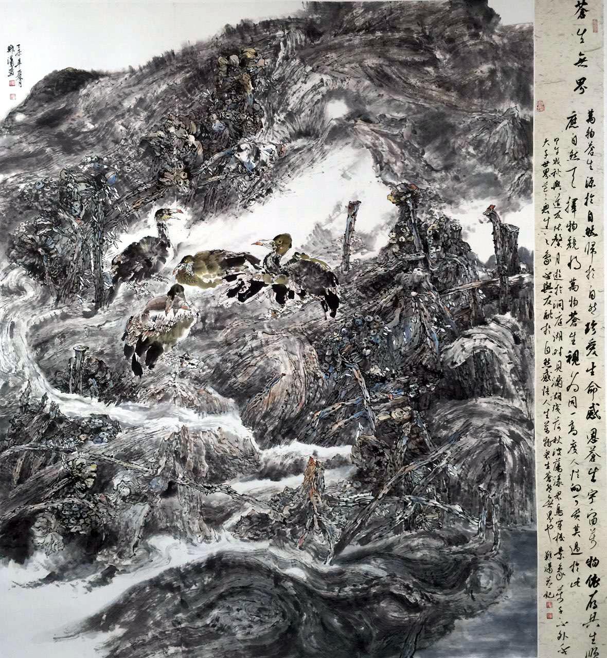 郑潇教师作品