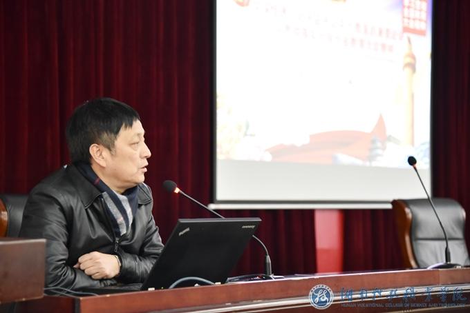 学校党政主要领导宣讲全国、全省教育大会精神