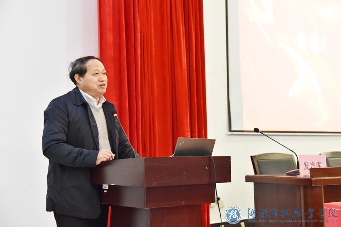 学校召开2018年度党总支书记抓党建述职评议大会