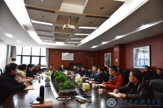 学校党委中心组举行2019年第一次理论学习集中研讨