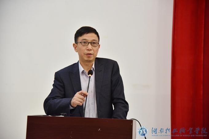 湖南师范大学博士生导师肖化移教授来我校举办教育科学研究讲座