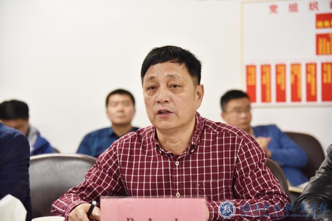 """湖南省普通高校毕业生就业创业工作""""一把手工程""""调研组来我校调研"""