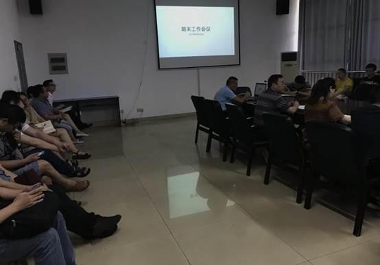 监考教师会议-1