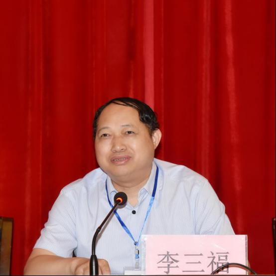 学校召开第三届教职工暨工会会员代表大会第五次会议