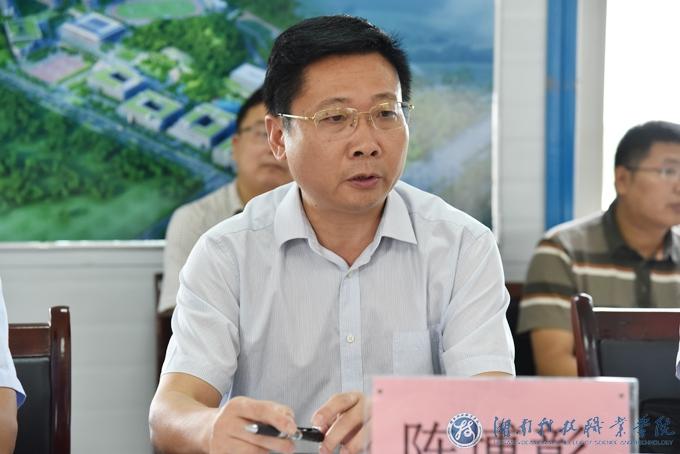 省财政厅副厅长陈博彰调研指导我校新校园建设