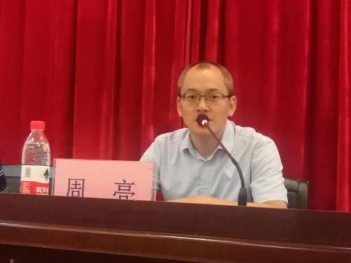 2019数据平台采集会议-周亮