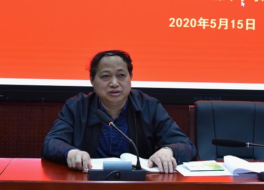 学校党委中心组举行2020年第二次集中学习研讨