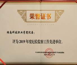 http://www.hnkjxy.net.cn/ewebeditor/uploadfile/2020/04/27/20200427154922867001.jpg