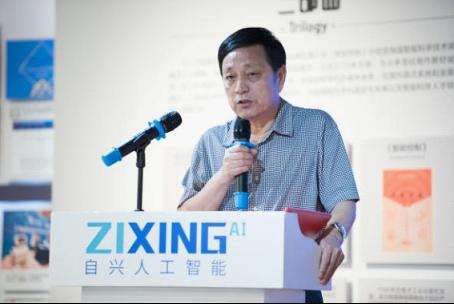 校长戚人杰出席湖南省人工智能学会高职AI教育专业委员会筹备会议