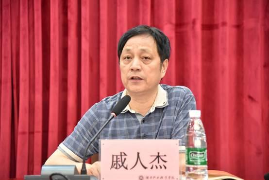 http://www.hnkjxy.net.cn/ewebeditor/uploadfile/2020/06/19/20200619092052377002.jpg