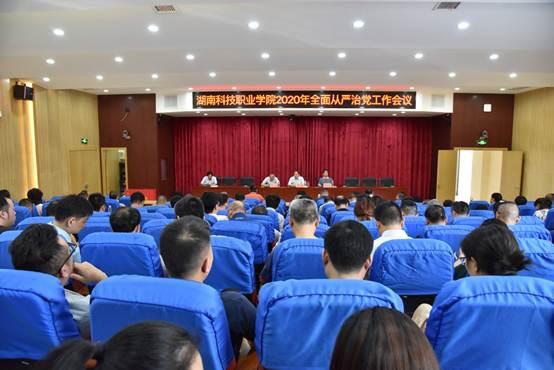 http://www.hnkjxy.net.cn/ewebeditor/uploadfile/2020/06/19/20200619092052604004.jpg