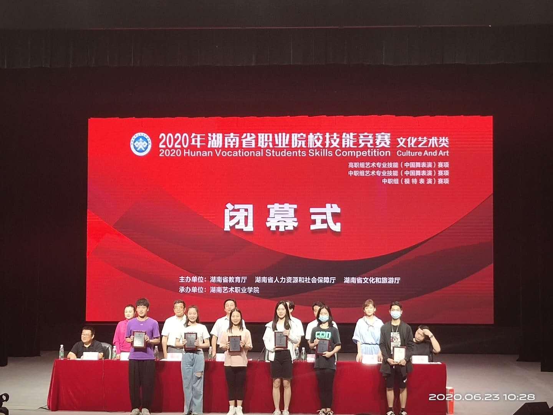 我院学子在2020年湖南省光伏玻璃中中信建设