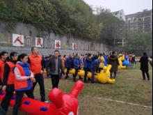 机关第一党总支分工会参加 学校趣味运动会