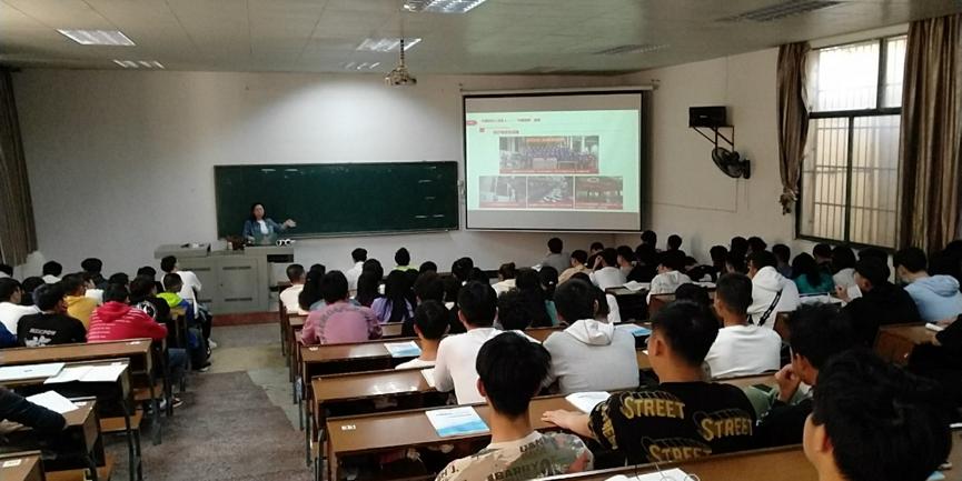形势与政策教研室2020秋季学期公开课