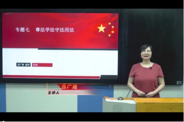 湖南科技职院吕广南:三尺讲坛耕耘奉献三十余载