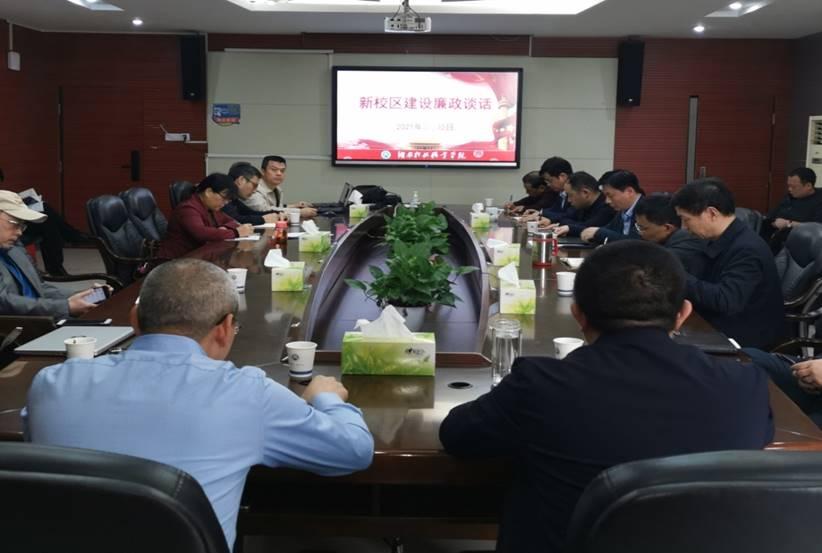 纪委书记周亮对新校区建设指挥部人员开展集体廉政谈话