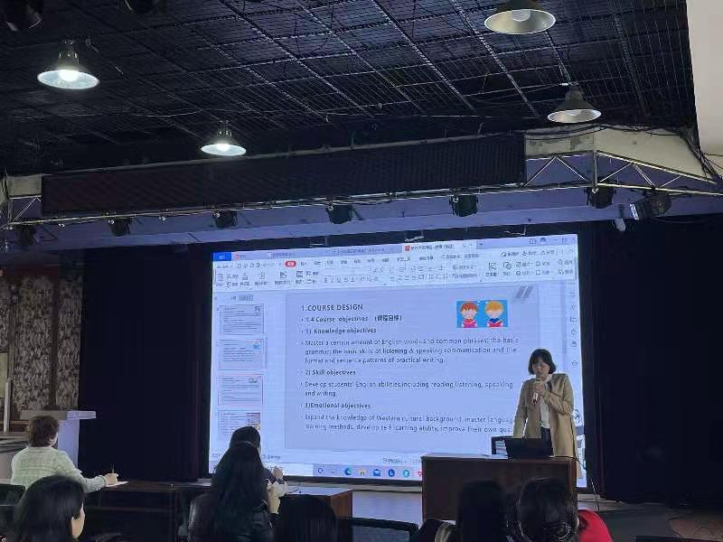 人文与音乐学院2021年度教师职业能力竞赛(初赛)