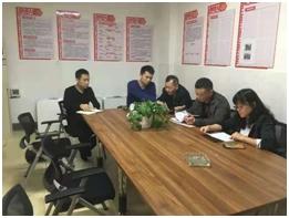 后勤处党支部学习-《中国共产党普通高等学校基层组织工作条例》