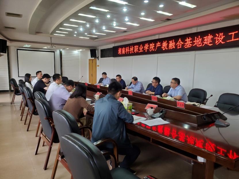 党委书记李三福带队赴天心经开区洽谈合作