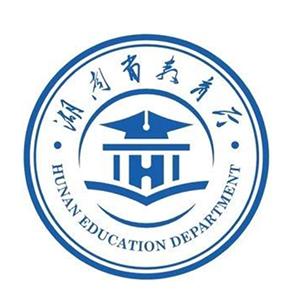湖南教育政务网------亚搏APP手机版组织干部职工参观全省脱贫攻坚大型成就展