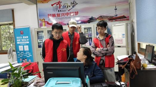 智能装备技术学院重阳节志愿者活动